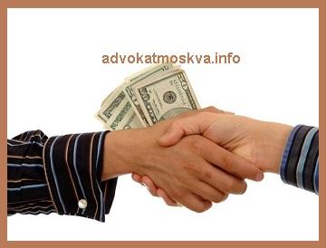 споры по займу поручению потребительский кредит без справок ижевск