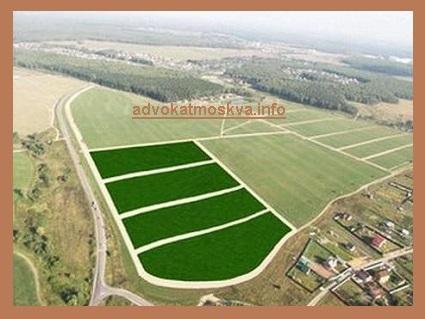 Признание права собственности на земельный участок в силу приобретательной