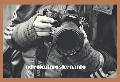 Защита при обвинении по ст. 137 УК РФ
