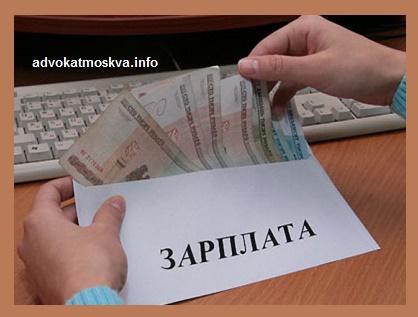 Зарплата федеральных госслужащих территориальных органов